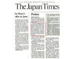 ジャパン タイムズ