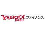 Yahoo!ファイナンス、Yahoo!ニュース 他